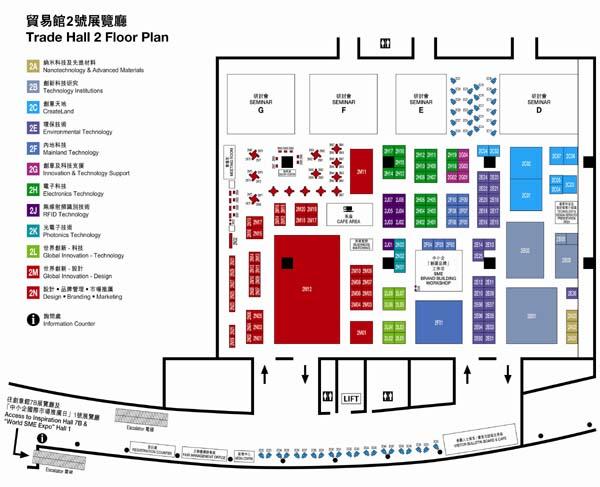 Inno design tech expo for Trade show floor plan design