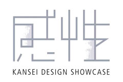 Kansei Design Showcase